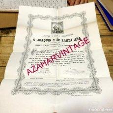 Carteles de Semana Santa: MADRID, 1859, CARTEL ADMISION HERMANO ILUSTRE Y UNICA ASOCIACION S.JOAQUIN Y SANTA ANA,31X44 CMS. Lote 170158732