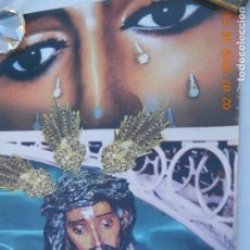 Carteles de Semana Santa: CARTEL SEMANA SANTA TRIANA SEVILLA 2004 - E. LOZANO MESA - MEDIDAS 50X70 CM. . Lote 170448944