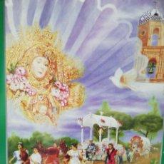 Carteles de Semana Santa: CARTEL. ROTA. 1978 - 2003. HDAD. DE NTRA. SRA. DEL ROCIO DE ROTA. LEER.. Lote 171366184