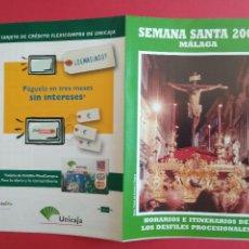 Carteles de Semana Santa: ITINERARIO Y HORARIO DE SEMANA SANTA EN MALAGA AÑO 2005 UNICAJA. Lote 171428698