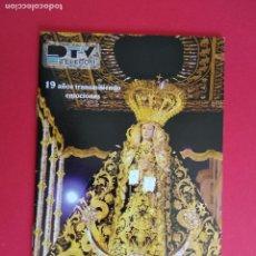 Carteles de Semana Santa: ITINERARIO Y HORARIO DE SEMANA SANTA EN MALAGA AÑO 2005 PTV. Lote 171429197
