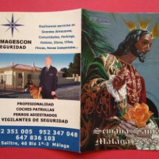 Carteles de Semana Santa: ITINERARIO Y HORARIO DE SEMANA SANTA EN MALAGA AÑO 2008 SEMAGESCON. Lote 185979525