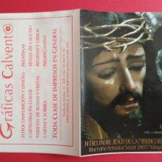 Carteles de Semana Santa: ITINERARIO Y HORARIO DE SEMANA SANTA EN MALAGA AÑO 2007 GRAFICAS CALVENT. Lote 172818663