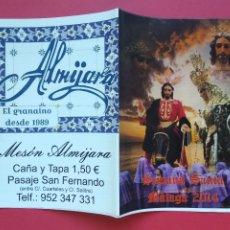 Carteles de Semana Santa: ITINERARIO Y HORARIO DE SEMANA SANTA EN MALAGA AÑO 2014. Lote 185980170