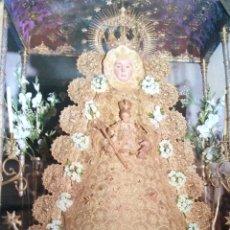 Carteles de Semana Santa: LAMINA. VIRGEN DEL ROCIO.. Lote 175295704