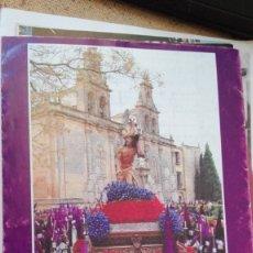 Carteles de Semana Santa: SEMANA SANTA UBEDA 2007. Lote 175574458