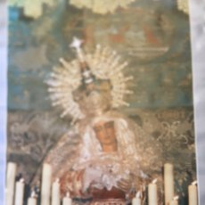 Carteles de Semana Santa: SEMANA SANTA SEVILLA 1985 - CAJA DE AHORROS SAN FERNANDO - MEDIDAS 67.5X99. Lote 177879440
