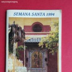 Carteles de Semana Santa: ITINERARIO Y HORARIO DE SEMANA SANTA EN SEVILLA AÑO 1994 BBV BANCO BILBAO VIZCAYA. Lote 179088765