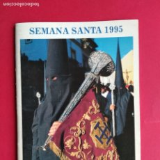 Carteles de Semana Santa: ITINERARIO Y HORARIO DE SEMANA SANTA EN SEVILLA AÑO 1995 BBV BANCO BILBAO VIZCAYA. Lote 179088807