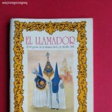 Carteles de Semana Santa: ITINERARIO PROGRAMA DE LA SEMANA SANTA DE SEVILLA , CANAL SUR RADIO , EL LLAMADOR , AÑO 1996. Lote 179089065