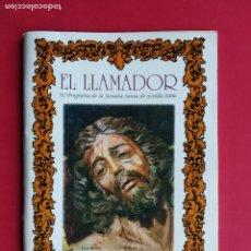 Carteles de Semana Santa: ITINERARIO PROGRAMA DE LA SEMANA SANTA DE SEVILLA , CANAL SUR RADIO , EL LLAMADOR , AÑO 2006. Lote 179089325