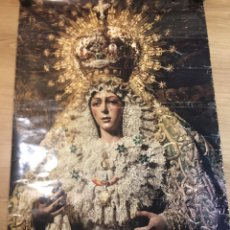 Carteles de Semana Santa: SEMANA SANTA SEVILLA- GRAN CARTEL CAJA SAN FERNANDO ESPERANZA Y MACARENA - MEDIDAS 67X99CM. Lote 181399960