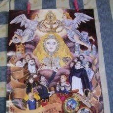 Carteles de Semana Santa: CARTEL VIRGEN 50 AÑOS CORONADA DE AMORES 1947 -1997 - DELEGACIÓN MUNICIPAL DE FIESTAS DE CÁDIZ. Lote 181981173