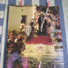 Carteles de Semana Santa: CARTEL SEMANA SANTA CÁDIZ 1995. Lote 181983823