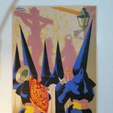 Carteles de Semana Santa: CARTEL SEMANA SANTA SEVILLA 1960. 50X31 CM. ORIGINAL. JOSÉ ÁLVAREZ GÁMEZ. Lote 183429550