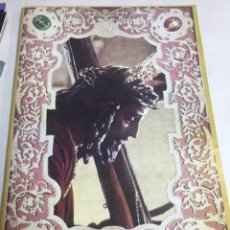 Carteles de Semana Santa: BOLETIN HERMANDAD SACRAMENTAL ESPERANZA DE TRIANA - AÑO XVII Nº60 - CUARESMA 1998. Lote 183779945