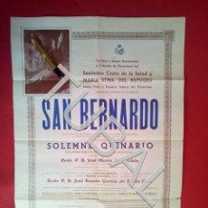 Carteles de Semana Santa: TUBAL CARTEL GRANDE SEMANA SANTA DE SEVILLA HERMANDAD SALUD REFUGIO SAN BERNARDO ENVIO 2,35 € 2019. Lote 187171477