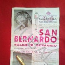 Carteles de Semana Santa: TUBAL CARTEL GRANDE SEMANA SANTA DE SEVILLA HERMANDAD SALUD REFUGIO SAN BERNARDO ENVIO 2,35 € 2019. Lote 187171560