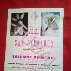 Carteles de Semana Santa: TUBAL CARTEL GRANDE SEMANA SANTA DE SEVILLA HERMANDAD SALUD REFUGIO SAN BERNARDO ENVIO 2,35 € 2019. Lote 187171612