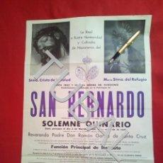 Carteles de Semana Santa: TUBAL CARTEL GRANDE SEMANA SANTA DE SEVILLA HERMANDAD SALUD REFUGIO SAN BERNARDO ENVIO 2,35 € 2019. Lote 187171638