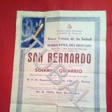Carteles de Semana Santa: TUBAL CARTEL GRANDE SEMANA SANTA DE SEVILLA HERMANDAD SALUD REFUGIO SAN BERNARDO ENVIO 2,35 € 2019. Lote 187171726