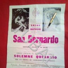 Carteles de Semana Santa: TUBAL CARTEL GRANDE SEMANA SANTA DE SEVILLA HERMANDAD SALUD REFUGIO SAN BERNARDO ENVIO 2,35 € 2019. Lote 187171782