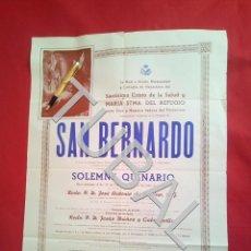 Carteles de Semana Santa: TUBAL CARTEL GRANDE SEMANA SANTA DE SEVILLA HERMANDAD SALUD REFUGIO SAN BERNARDO ENVIO 2,35 € 2019. Lote 187171847