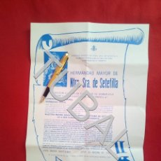 Carteles de Semana Santa: TUBAL CARTEL GRANDE SEMANA SANTA DE SEVILLA SETEFILLA ENVIO 2,35 € 2019. Lote 187171896