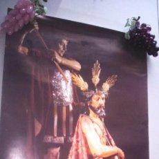 Carteles de Semana Santa: CARTEL SEMANA SANTA JEREZ 1994 CORONACIÓN . Lote 187605060