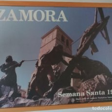 Carteles de Semana Santa: 1992 CARTEL ENMARCADO SEMANA SANTA ZAMORA. Lote 189077871