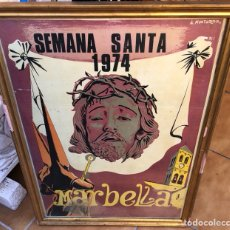 Carteles de Semana Santa: CARTEL DE SEMANA SANTA 1974, MARBELLA. Lote 190927642