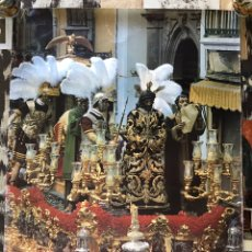 Carteles de Semana Santa: SEMANA SANTA SEVILLA. CARTEL IV CENTENARIO HERMANDAD DE LA MACARENA. Lote 191165350