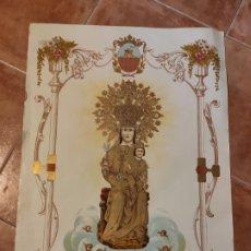 Carteles de Semana Santa: MUY ANTIGUO CARTEL VIRGEN DE LA SALUD ALGEMESÍ VALENCIA. Lote 191317355