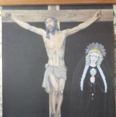 Carteles de Semana Santa: CARTEL DE SEMANA SANTA DE MÁLAGA. ARCHICOFRADÍA DE LA EXPIRACIÓN 2013. Lote 192658501