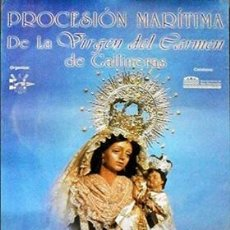 Carteles de Semana Santa: CARTEL PROCESION MARITIMA DE LA VIRGEN DEL CARMEN DE GALLINERAS - CARTELSSANTA-359. Lote 194396966