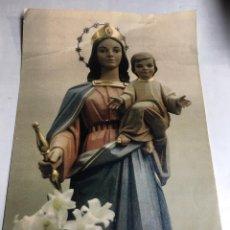 Carteles de Semana Santa: CARTEL - LA DEVOCION A LA STMA . VIRGEN - DON BOSCO - 21X30CM. Lote 194654170