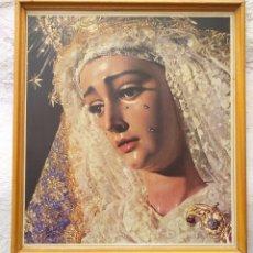Carteles de Semana Santa: CARTEL DE VIRGEN ENMARCADO AÑOS 90. Lote 194924738