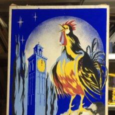 Carteles de Semana Santa: CARTEL SEMANA SANTA CUENCA 1952. Lote 194939520