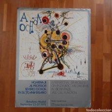 Carteles de Semana Santa: CARTEL ILUSTRADO POR DALI HOMENAJE AL PROFESOR SEVERO OCHOA. Lote 198089976