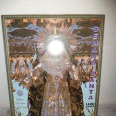 Carteles de Semana Santa: CUADRO DE SEMANA SANTA DE LEON. Lote 199720486