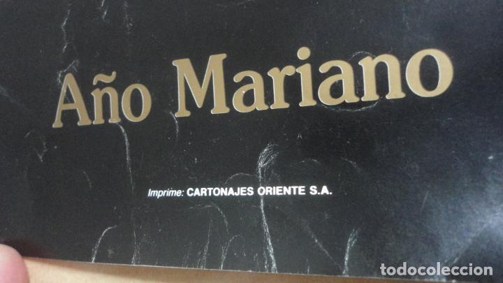Carteles de Semana Santa: ANTIGUO CARTEL.CORONACION CANONICA.VIRGEN DE LAS ANGUSTIAS.LOS GITANOS.SEVILLA 1988. 85 X 56 - Foto 5 - 200019275