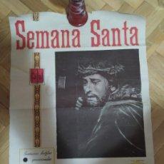 Carteles de Semana Santa: ANTIGUO CARTEL POSTER ORIGINAL SEMANA SANTA ZAMORA AÑO 1945. Lote 200147715