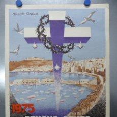 Carteles de Semana Santa: CARTEL CEUTA, SEMANA SANTA - AÑO 1975, RICARDO ANAYA. Lote 204065435