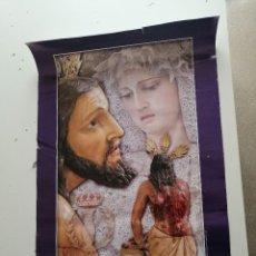 Carteles de Semana Santa: G-2 LOTE 17 DE POSTER DE SEMANA SANTA LOS DE FOTO AHI REPETIDOS. Lote 204400997
