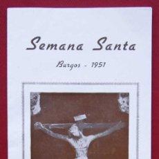 Carteles de Semana Santa: PROGRAMA SEMANA SANTA. TRIPTICO. BURGOS. SEMANA SANTA. AÑO: 1951.. Lote 207210216