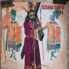 Carteles de Semana Santa: CARTEL PUENTE GENIL CORDOBA SEMANA SANTA 1971 LITOGRAFIA RICARDO ANAYA ORIGINAL , C8. Lote 207707886