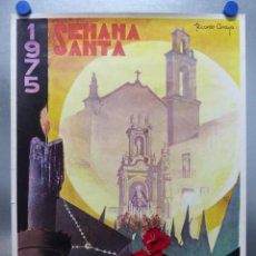Carteles de Semana Santa: CARTEL - PRIEGO DE CORDOBA - SEMANA SANTA - AÑO 1975. Lote 208674553