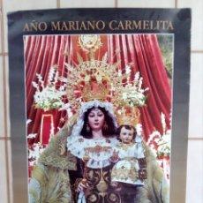Carteles de Semana Santa: CARTEL SEMANA SANTA - LOTE 25 - 70X50 APROXIMADAMENTE. Lote 210115553