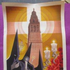 Carteles de Semana Santa: CARTEL SEMANA SANTA CORDOBA 1955 RICARDO ANAYA CSS22. Lote 210587647