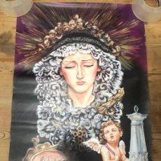 Carteles de Semana Santa: CARTEL SEMANA SANTA DE CADIZ AÑO 1999 - TERTULIA COFRADE AL PALO - MEDIDA 70X45 CM. Lote 210604412
